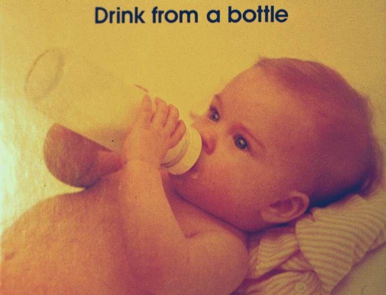 לאכול מבקבוק