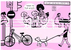 רוצות לראות קריקטורה משעשעת על נשים בהריון? לחצו על התמונה